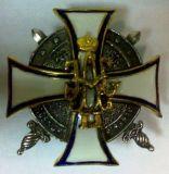 Знак Казанское военное училище