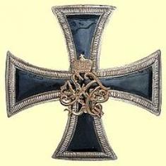 Знак Лейб - Гвардии Егерский полк