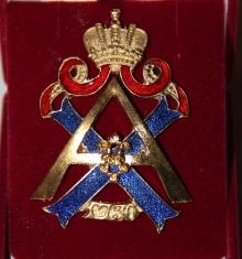Знак Лейб - Гвардии Измайловский полк