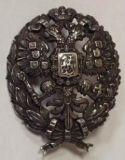 Знак Николаевская академия генштаба