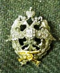 Знак Офицерские стрелковые курсы (пулемётный отдел)