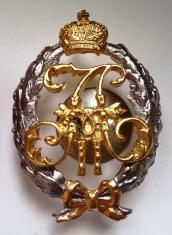 Знак Свита Императора Александра II