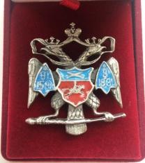 Знак Уральское казачье войско