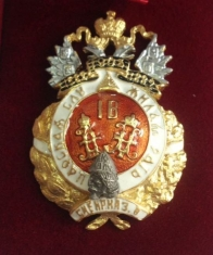 Знак Сибирское Казачье войско