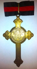 Крест наперсный Для священнослужителей, за Крымскую войну 1854г.
