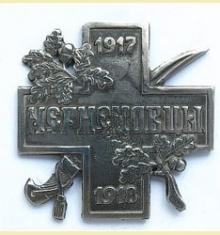 Знак Чернецовцы (Белое движение)