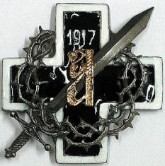 Знак Алексеевский конный полк (Белое движение)