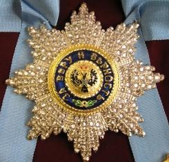 Звезда ордена Святого Андрея Первозванного (с хрусталём)