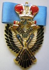 Крест ордена Святого Андрея Первозванного шейный