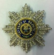 Звезда ордена Святого Андрея Первозванного (с хрусталём и жемчугом)