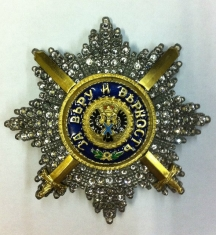 Звезда ордена Святого Андрея Первозванного (с мечами,с хрусталём swarovski)