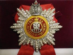 Звезда ордена Святой Екатерины (с короной,с хрусталем и жемчугом swarovski)