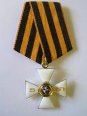 Крест ордена Святого Георгия