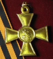 Крест орд.Св.Георгия 2 ст. солдатский