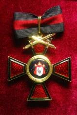 Крест ордена Святого Владимира 1 ст.(с верхними мечами)