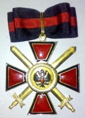 Крест ордена Святого Владимира 1 ст. для иноверцев(с мечами)