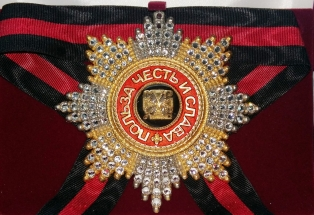 Звезда ордена Святого Владимира (с хрусталем)