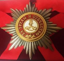 Звезда ордена Святого Александра Невского лучевая