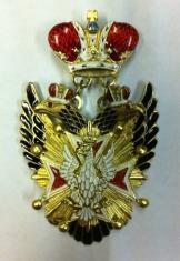 Крест орден Белого орла шейный