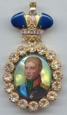 Наградной портрет Императора Александра I Павловича