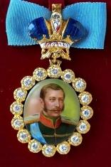 Наградной портрет Императора Александра II Николаевича
