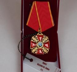 Крест ордена Святой Анны 3 ст.