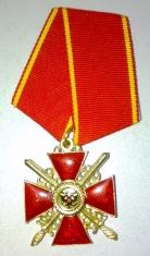 Крест орден Святой Анны 3 ст. для иноверцев (с мечами)