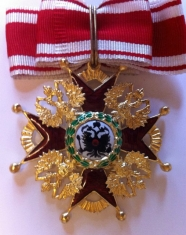 Крест ордена Святого Станислава 1 ст. для иноверцев