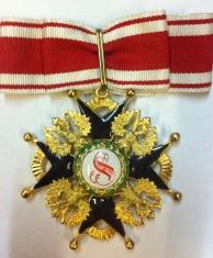 Крест ордена Святого Станислава 1 ст. (чёрной эмали)