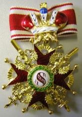 Крест ордена Святого Станислава 1 ст. (с мечами ,с короной)