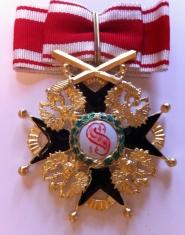 Крест  ордена Святого Станислава 1 ст. (с верхними мечами,чёрной эмали)