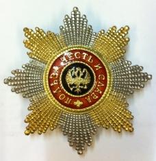 Звезда ордена Святого Владимира бриллиантовой огранки (гранёная) (Иноверцы)