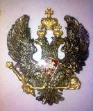 Герб Российской Империи (Петровский)