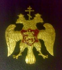 Герб Российской Империи (Малый) 1580-1620 годы
