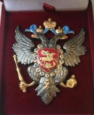 Герб Российской Империи (Малый) 1730-60 гг.
