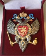 Герб Российской Империи (Малый) Петр I XVIII