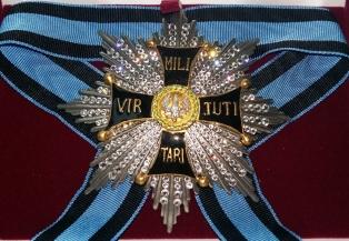 Звезда ордена Вир Тути Милитари Вариант 2 (с хрусталем swarovski)