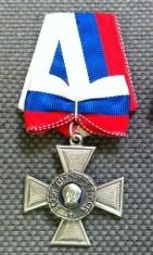Знак ордена Св. Николая Чудотворца 2-й степени. Добровольческой армии генерала П.Н. Врангеля (1920 г.)