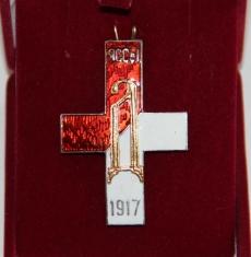 Знак Дроздовский полковой знак