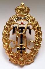 Знак 15-й Греадерский Тифлисский Е.И.В Вел. Князя Константина Константиновича полк
