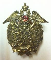 Юбилейный знак 200 лет С-Петербургскому Арсеналу