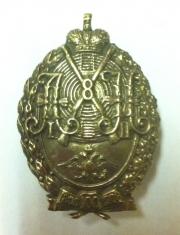 8-й стрелковый полк
