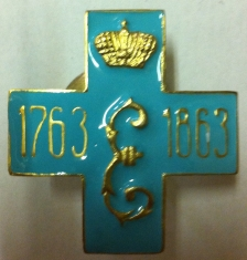 34-й Севский ген. Гр. Каменского полк
