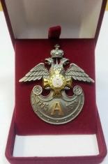 Знак Лейб - Гвардии Атаманский полк