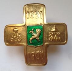 Знак 4-й Уланский Харьковский полк