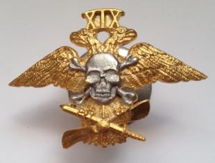 Знак 19-й корпусной авиационный отряд (1914-1917гг.)