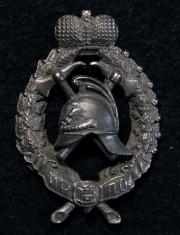 Знак Императорское Российское Пожарное общество (учр. 1901 г.)