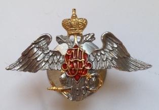 Юбилейный знак 100 - летие Конвойной стражи