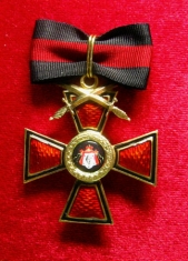 Крест ордена Святого Владимира 2 ст. (с верхними мечами)
