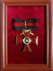 Крест ордена Святого Владимира 3 ст. (с верхними мечами)